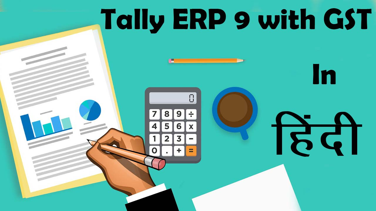 Learn Tally ERP 9 with GST Accounts