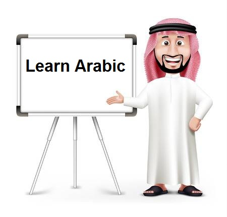 Arabic for beginners course