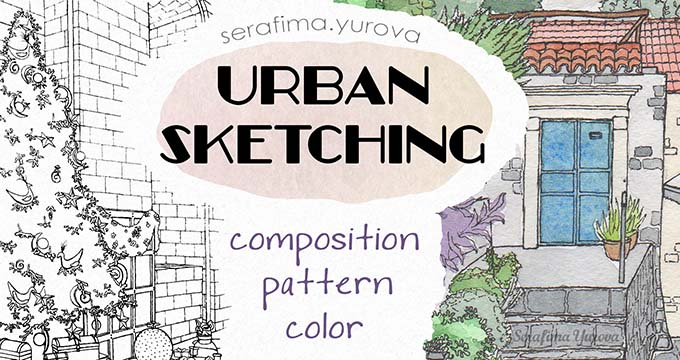 URBAN SKETCHING | Drawing Composition, Pattern, Color