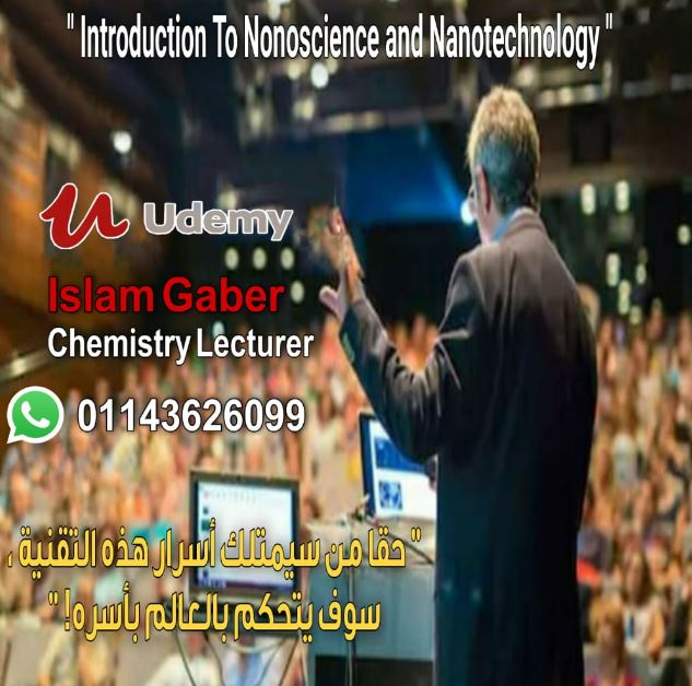 Introduction To Nano Science and Nano Technology